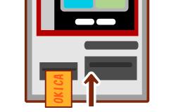 お手持ちのICカードを券売機左下の挿入口に入れてください